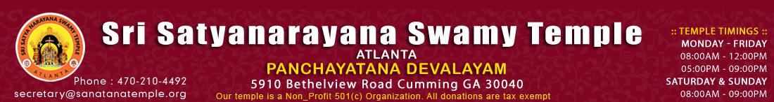 satyanaryana swamy temple, gajanan maharaj temple, sai baba temple, durga temple, shiva vishnu temple, murugan temple, subramanya swamy temple, atlanta