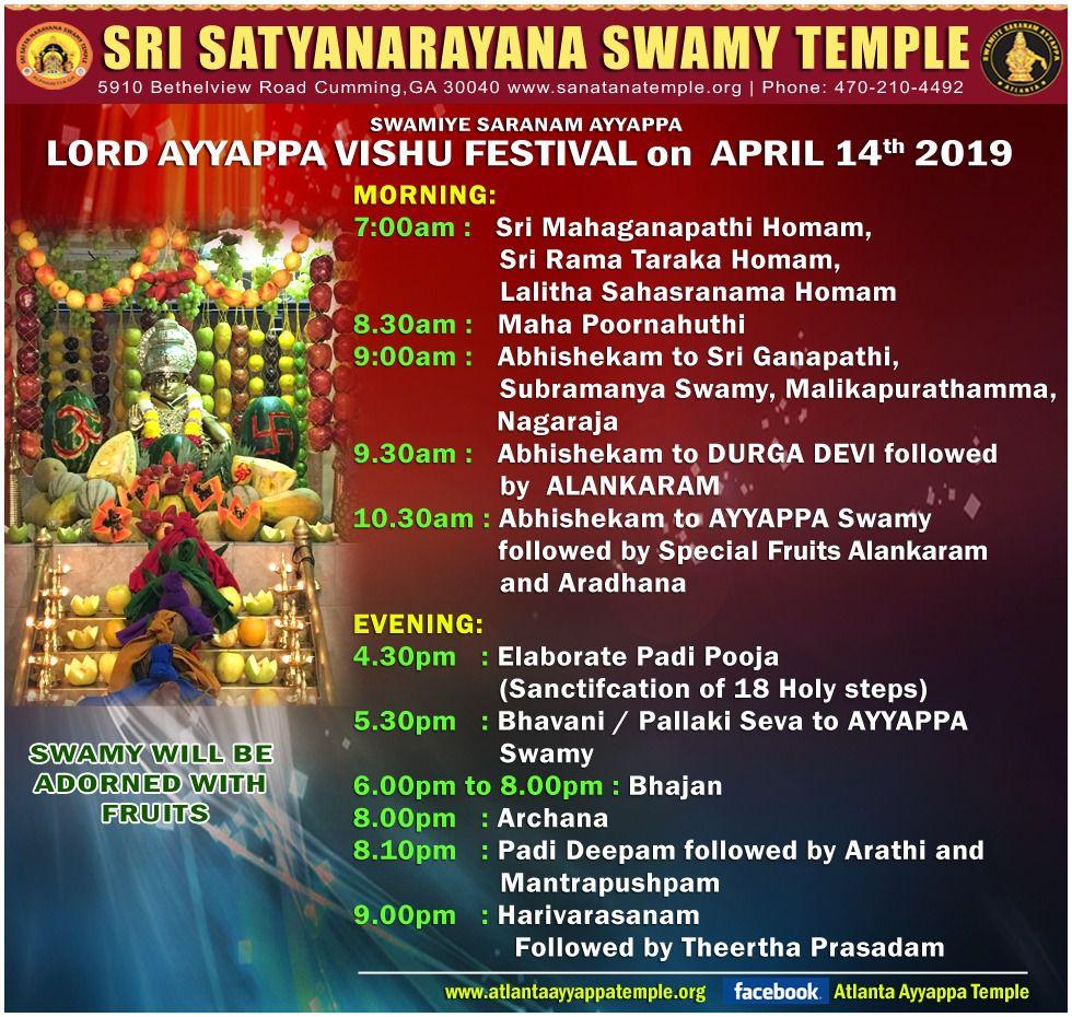 Lord Ayyappa Padi Pooja on April 14 2019