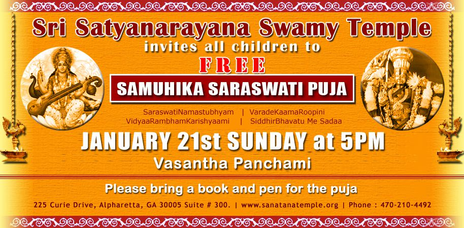 Free Saraswati Puja for all kids