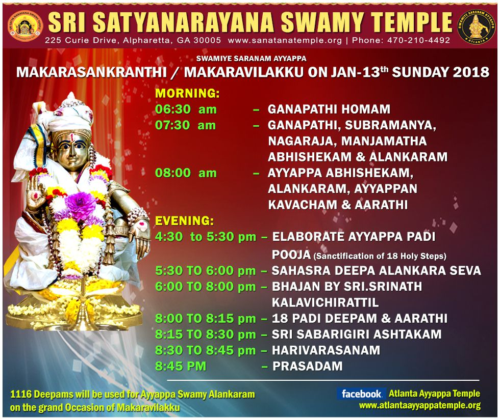 Makarasankranthi / Makaravilakku Padi Pooja on Sunday Jan 13th