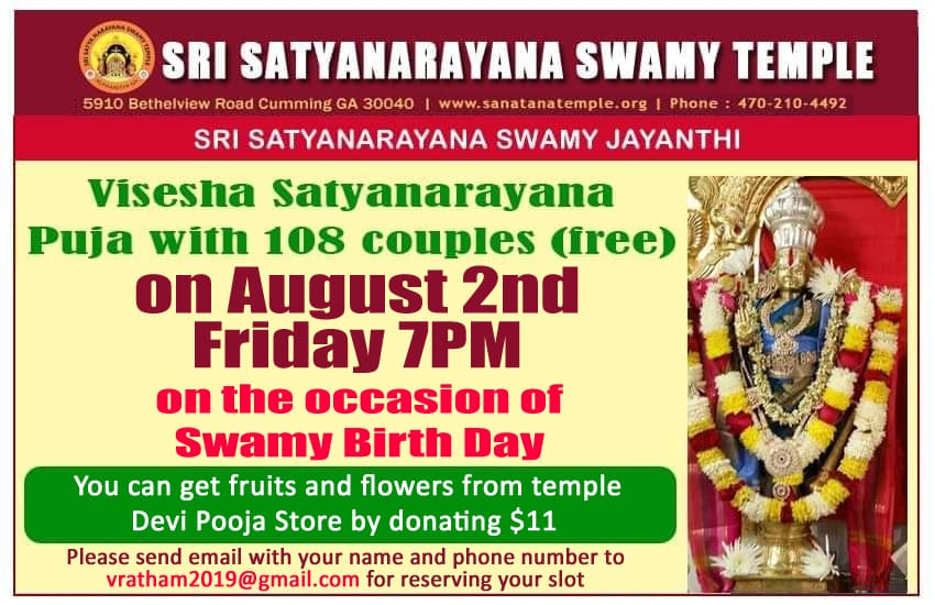 Visesha Satyanarayana Puja on August 2nd Friday 7PM