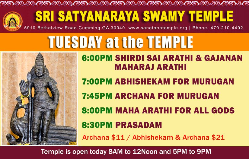 Tuesday Subramanya Abhishekam