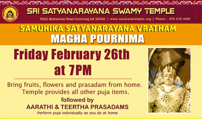Samuhika Satyanarayana Vratham on February 26th, Saturday at 7 pm