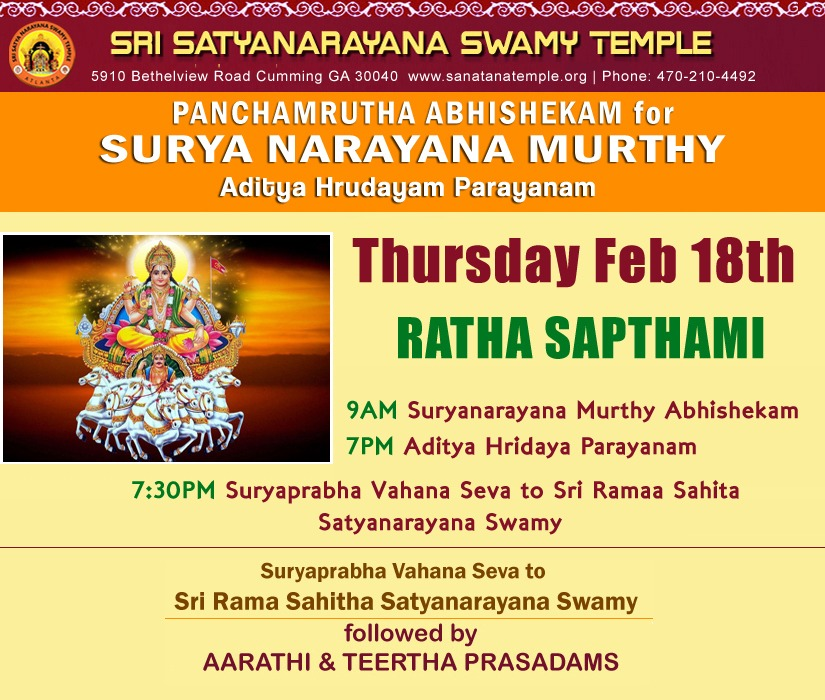 Ratha Sapthami � Surya Narayana Murthy Abhishekam on Feb 18th Thursday